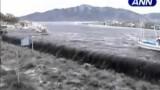 Cunami – 2011 (Japán)